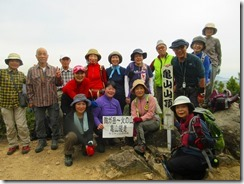 27亀山山頂