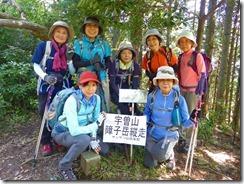 16障子岳登頂写真、写真右手に南登山道があります