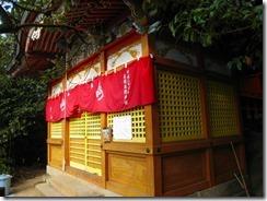 09正現神社