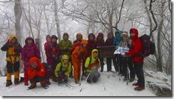 15小川岳登頂写真