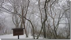 13樹氷の山頂