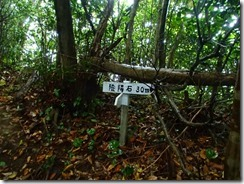 13陰陽石道標