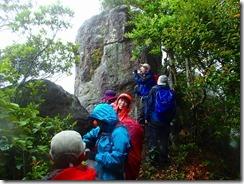 12西郷ドン岩、実は麓からみると銅像みたいになってるからで、この岩は頭部付近です