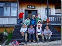 2-01南竜山荘 出発前