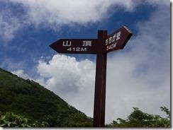 3-05中荒島岳