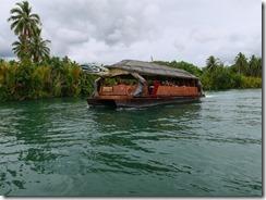 08亀船、遊覧船