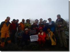21西赤石山山頂にて登頂写真