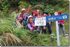 20経塚山への分岐にて、登頂したつもりで記念写真。