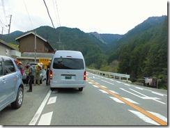 01葛城山登山口バス停に到着