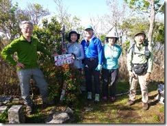 2-10 3座目、本谷山の登頂写真
