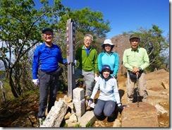 1-21傾山山頂にて登頂写真