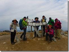 21井原山山頂
