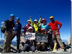2-23剱岳登頂写真