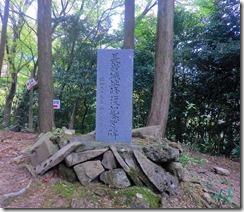 11本丸跡の石碑.JPG