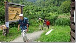 2-18雨飾高原キャンプ場、登山口へ無事に下山