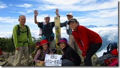 2-11雨飾山登頂写真