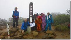 4-06妙高山北峰に到着しました。