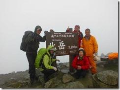 2-13日本第2の高峰、北岳山頂