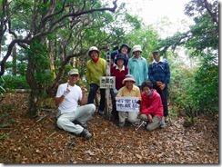 10地蔵岳登頂写真