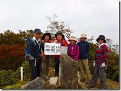 16石堂山登頂写真