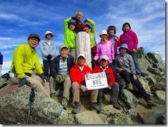 3-09悪沢岳(東岳)3141m