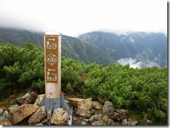 4-06富士見平