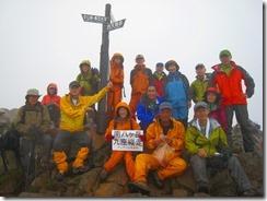 27天狗岳山頂