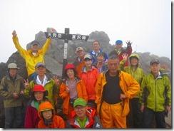 30根石岳山頂