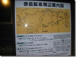 63赤岳鉱泉案内図
