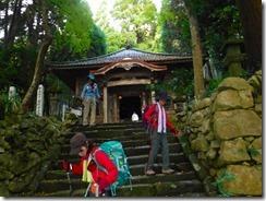 16福城寺に下山しました