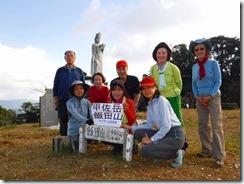 2-20飯田山山頂にて登頂写真