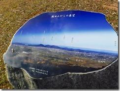 2-21山頂からの展望