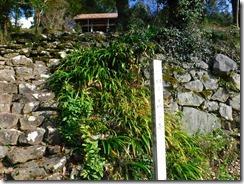 2-10常楽寺の階段