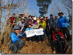 2-25大障子岳にて登頂写真。