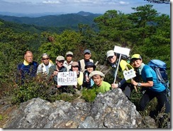 1-15鷹巣岳720m登頂写真
