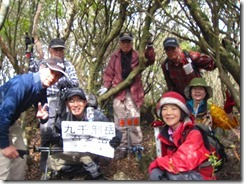 21吾妻岳頂上写真 (2)