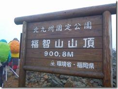 22DSCN9500