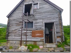 2-23ヒサゴ沼避難小屋