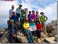 2-15トムラウシ山頂
