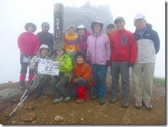3-04化雲岳山頂