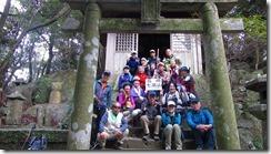 18愛宕山にて登頂写真