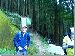 2-01杉ケ越登山口から出発