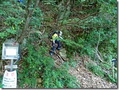 2-26夏木山登山口へ無事に下山しました