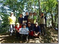 2-05新百姓山での登頂写真