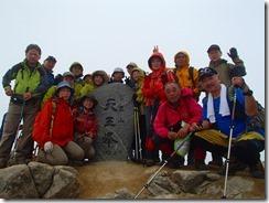 32智異山(天王峯)登頂写真