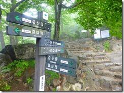 18山頂まで2.1kmの分岐