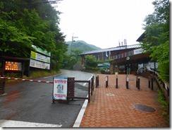 01中山里登山口