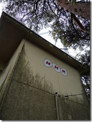 23NHKの電波塔