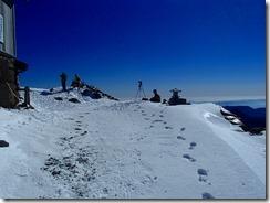 14弥山(山頂)に到着しました