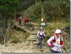 1-11京丈山登山口へ下山しました